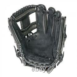 All-Star Pro Elite 11.5 Baseball Infield Glove Adult FGAS-1150I Black