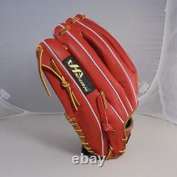 HATAKEYAMA Pro Red Two-Piece Leather Right-Hand Thrower Infielder Baseball Glove
