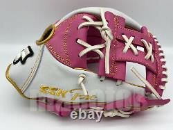 Japan SSK Special Pro Order 11.5 Infield Baseball Glove Pink White RHT SALE New