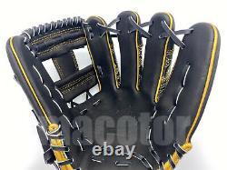 Japan SSK Special Pro Order 11.75 Infield Baseball Glove Black Gold RHT Gift