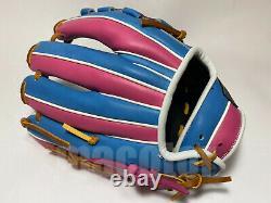 Japan ZETT Special Pro Order 12 Infield Baseball Glove Light Blue RHT GENDA
