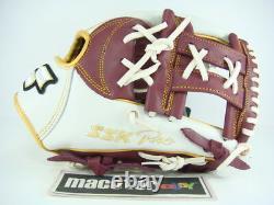 SSK Special Pro Order 11.5 Infield Baseball / Softball Glove Purple White RHT