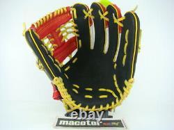 SSK Special Pro Order 11.75 Infield Baseball Glove White Black Red H-Web RHT