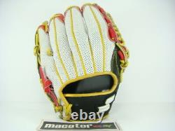 SSK Special Pro Order 12 Infield Baseball Glove White Black Red Gold RHT Light