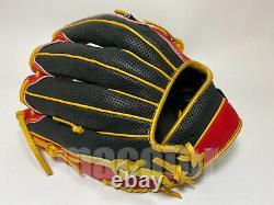 Japon Zett Special Pro Commander 12 Infield Gants De Baseball Rouge Noir Rht Vente Légère