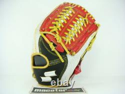 Ssk Special Pro Order 12 Infield Gants De Baseball Blanc Noir Rouge Or Rht Light